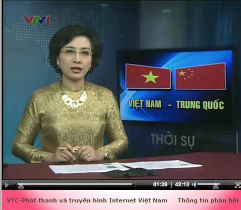http://hieuminh.files.wordpress.com/2011/12/vtc1.jpeg