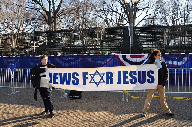 Do Thái hãy vì Do Thái. Ảnh: HM