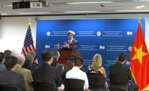 Ngoại trường John Kerry tại cuộc gặp mặt. Ảnh: ĐSQ HK