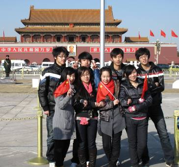 Thế hệ trẻ Trung Hoa. Ảnh: HM