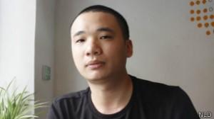 Tác giả của Flappy Bird Nguyễn Hà Đông