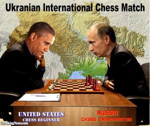 Cuộc chơi cờ quốc tế