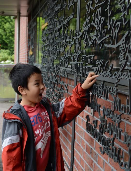 Cổng có lời chào bằng các thứ tiếng. Cháu bé nhà Tuấn Anh, IT của WB tại Brussels đang sướng vì thấy chữ KÍNH CHÀO. Ảnh: HM